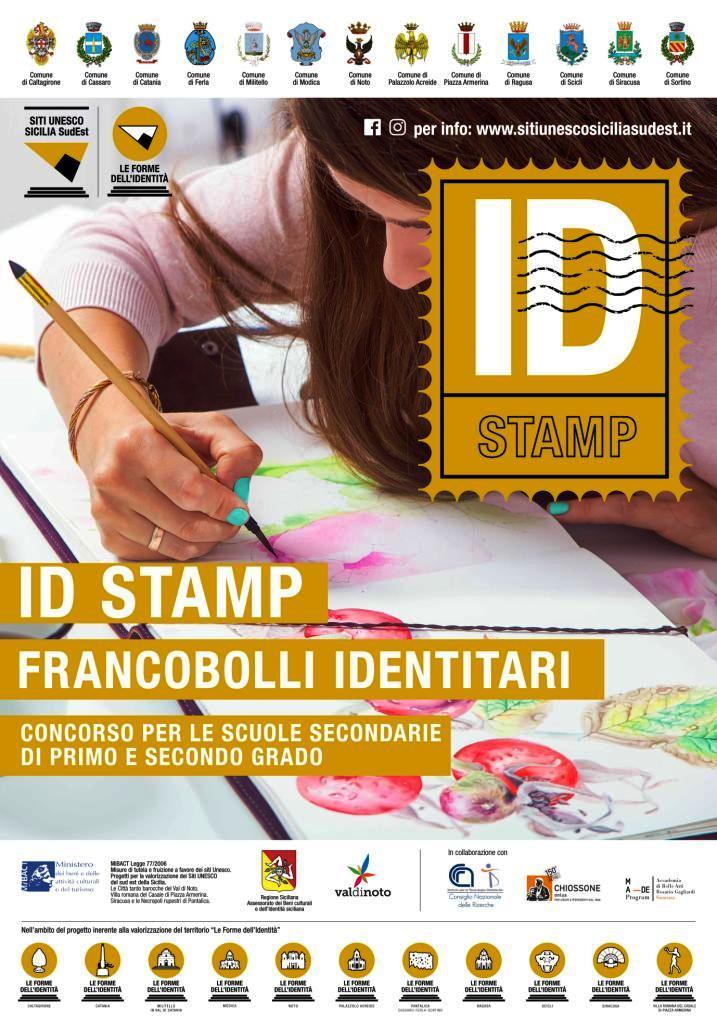 Siracusa, ID STAMP: al via un concorso per le scuole in collaborazione con l'Accademia di Belle Arti di Siracusa, MADE Program Alla scoperta del valore identitario dei luoghi