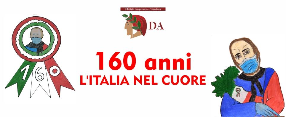 17 marzo, 160 anni L'Italia nel cuore  Iniziative dei ragazzi sindaci con il patrocinio della Camera dei Deputati e del Presidente dell'Anci